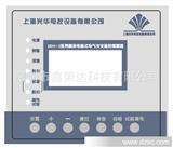 电子产品控制面板,薄膜按键开关