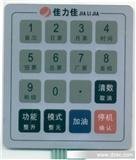 POS机刷卡机PC薄膜开关,薄膜按键!