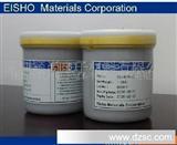 韩国导电银浆专用于薄膜开关、