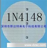 供LED开关二极管芯片、晶圆、裸片 1N4148