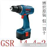德国博世Bosch GSR 14.4-2 充电式扳手机 电动螺丝刀 两用