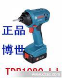 正品博世TDR1080-LI/充电式冲击扳手/内六角螺丝扳手/螺丝刀