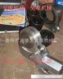 液压五金工具  电动液压工具  电动扭力工具  液压扳手