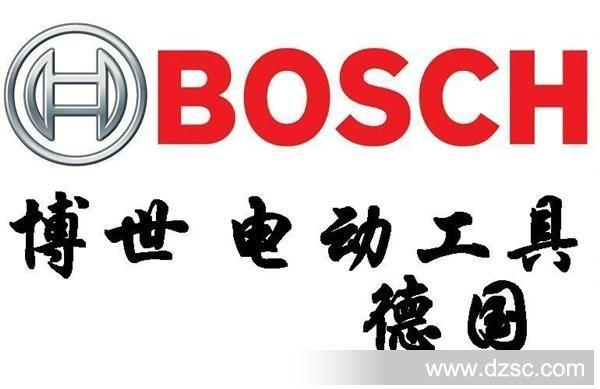 logo 标识 标志 设计 图标 600_389