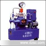 4DSK压力自控电动试压泵