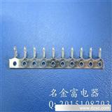 1.25接插件,1.25端子连接器,间距为1.25mm