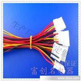 厂家生产插簧端子(带护套)线 加工线 电子线