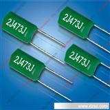 聚脂膜箔式电容 CL11 2J 473J