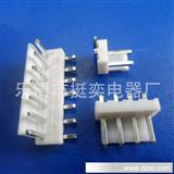 �直销�VH三空一针座 VH3.96系列 3.96端子/胶壳