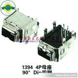 1394 4P母座90度DIP四脚插板1394连接器