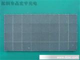 深圳LED厂家批发高品质P5.0 P3.75单色点阵单元板、P5.0红光