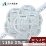 厂家电子元器件配套批发 贴片电阻 RK+/-1% 千欧
