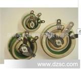 【煜锦程】BC1磁盘可调电阻器 瓷盘变阻器 磁盘可调线绕电阻