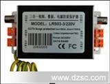 视频防雷器    三合一防雷器     电源连接器