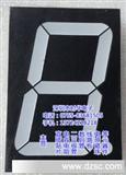 2.3英寸一位数码管 型号:23101AS/BS 红光 高亮
