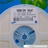 【正品】0603(1608) 30P J 5% 50V贴片电容0603 电容器