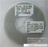 TCSCS0J106MJAR 三星钽电容 10UF 6.3V J型(0603)钽电容