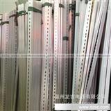 柳市厂家直销汇流排,C45漏电汇流排,DPN汇流排铜排汇流排