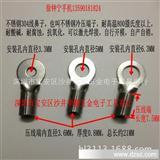 钢丝端子/不锈钢钢丝绳端子/冷压端子/耐高温不锈钢冷压端子