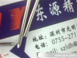 MR16铜针,厂家直销