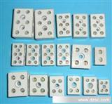 陶瓷接线端子 厂家直销