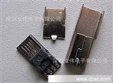 mini USB mini 5pin连接器 mini前5后4连接器 mini5pin前5后5