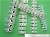 0.75-16.5平方线接线端子/接线柱