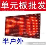 杭州广告门头显示屏 厂家直销 可上门安装 店面招牌屏