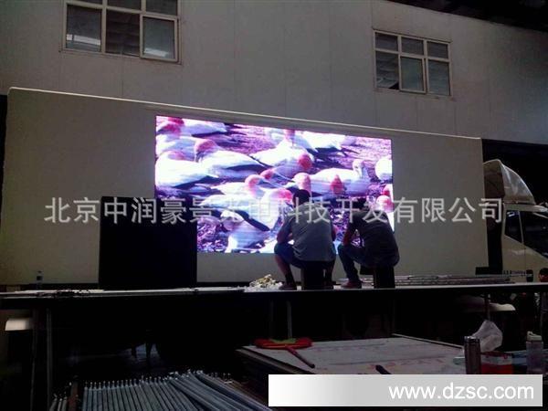 首页 电子资讯 产品图片 led >> led 室内大屏幕 [供应]  品牌/商标