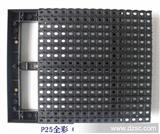 LED显示屏塑胶配件|PH25塑胶套件|开模 P25套件+PCB