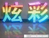 专业生产南昌树脂发光字+LED发光字制作