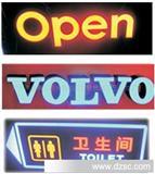LED发光字、广告招牌、标准光源箱、户外广告