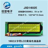 1602大字符LCD液晶屏 1602LCM液晶屏SPLC780D控制器 工厂现货