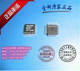 RTL8201CL网卡驱动器
