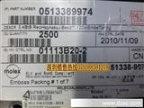 代理经销molex板对板连接器51338-0774,0513380774,深圳仓储库