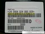kyocera/elco京瓷连接器145804024000829+,245804024000829+