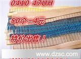 直插磁珠 3.5*4.7*0.8 穿心磁珠 编带1K起售 电子元件配套