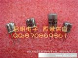 FIGARO日本费加罗 TGS2600 空气传感器 进口原装假一罚十