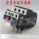 【厂家直销】施耐德热过载继电器LR2-D33 JR28 全系列A数
