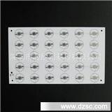 特价LED2835日光灯铝基板 5050硬灯条铝基板 大量现货