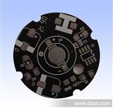 厂家直销LED3014铝基板 5630日光灯铝基板 2835线路板