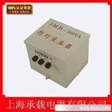 JMB-100KVA行灯照明变压器