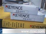 原装日本基恩士keyence光纤放大器FS-V11只售正品光纤FU-35FA