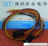 红外对管 对射式传感器 QT30CM 2-30CM 可调 计数模块 红外线模块