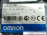 欧姆龙光电开关、OMRONE E3Z-B61、质量保证