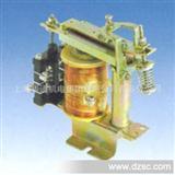 直流电磁式继电器 JT3 生产厂家 品质保证