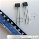 液位传感器霍尔IC 全极霍尔开关 替干簧管