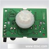 热释电人体红外感应模组森霸SB0081 厂家直销 感应灯开关报警器用