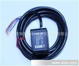 神视传感器LX-101