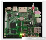 电子控制板开发  小家电控制板开发  PCB控制板 PCB抄板